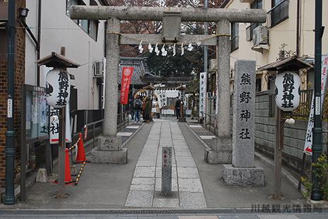 川越熊野神社 鳥居
