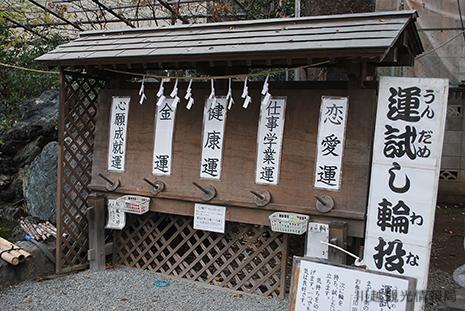 川越熊野神社 運試し輪投げ