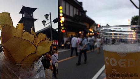 川越 食べ歩き おさつチップ coedoビール