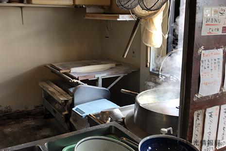 長谷沼 厨房