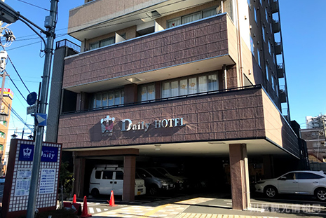 Daily hotel